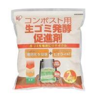 (生ごみ処理機)生ゴミ発酵促進剤 2kg NH-2(生ゴミ処理/アイリスオーヤマ) コンポスト用の生...