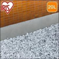 ◆リサイクルガラスを高温で溶解し、発泡させた軽石状の環境にやさしいジャリです。 ◆踏むと石同士が擦れ...