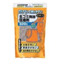 炭入り生ゴミ発酵促進剤 500g(生ゴミ処理/アイリスオーヤマ) コンポスト用の生ゴミ発酵促進剤です...