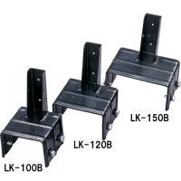 ラティス固定金具 ブロック用 LK-100B ラティスポストを使わなくてもブロックの上にラティスを固...