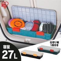 ハッチバック車や軽自動車のラゲッジスペースで、サブトランクとして使用するのに最適なRV-BOXです。...