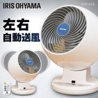 コンパクトなのにパワフル!35dB以下の静音モード搭載。直線的なパワフル送風で室内の空気を循環させ、...