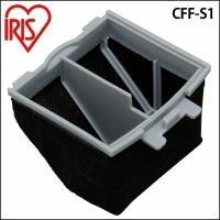 充電式ふとんクリーナー(IC-FDC1)専用集塵フィルターです。 【お手入れ方法】 ハウスダストが飛...