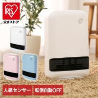 ●電源 AC100V(50/60Hz) ●最大消費電力 1200W ●商品サイズ(cm)(電源コード...