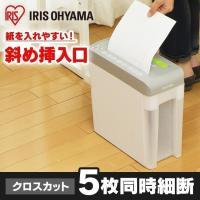 ゴミ箱は細断くずが見えやすいクリアボックス仕様です。 ●カラー:グレー/ホワイト・ブルー/ホワイト ...