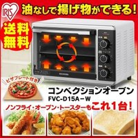 ノンフライ調理やオーブン・トースター調理もこれ1台!油で揚げずにヘルシー調理。 温度・ヒーター切替・...