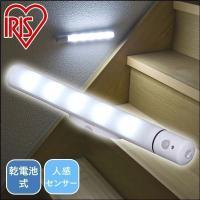 人の動きを感知して自動的に点灯する人感センサー付の乾電池式LED屋内センサーライトウォールタイプです...