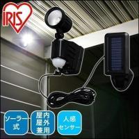 電源が不要なソーラー式。防水(飛沫)仕様なので屋外で使用可。 ●商品サイズ(cm):幅約7.1×奥行...