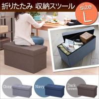 座る・小物収納・オットマンとして使える多機能スツールボックスです。 リビング、寝室、子供部屋などさま...