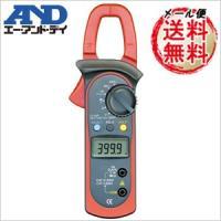 直流電流も測れる多機能汎用クランプメーターです。  ●3999カウント表示 ●直流/交流電流ほか、直...