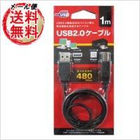USB2.0規格の最大転送速度480Mbpsに対応 (USB1.1規格の機器にも使用できます)  外...