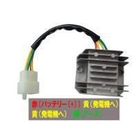発電した交流電気から直流電気に交換する装置です。 交流電力を利用しやすい直流(脈流)に変更することが...