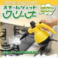 キッチン回りの頑固な油汚れや普段掃除しない場所も 高温スチームの力でスッキリとお掃除 圧力がかかって...