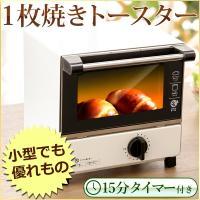 温度センサー(サーモスタット)が搭載されており、調理中にヒーターが自動でついたり消えたりしながら調理...