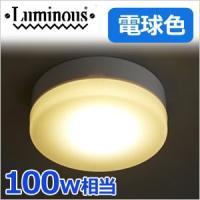 シンプルでコンパクトなLED小型ライト。 小さく、消費電力は14Wという低さなのに、明るさは白熱電球...