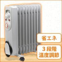 製品内のオイルを電熱で暖め循環させることでフィンから放熱し、お部屋を暖めるオイルヒーター。 じんわり...