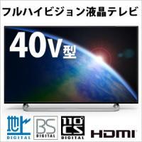 地上デジタルはもちろん、BSデジタルや110度CSデジタルにも対応したフルハイビジョン液晶テレビ。 ...