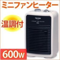 小さいけれど本格派!温度調節機能付きコンパクトヒーター!  温風による循環暖房効果 約600Wのヒー...