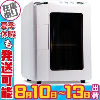 ポータブル 保冷温庫 20L 大容量 コンパクト 小型 冷温庫 保冷 保温 AC DC 2電源式 車載 部屋用 温冷庫 20リットル