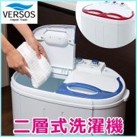 反復水洗洗濯と本格脱水を兼ね備えた小型洗濯機。 洗い・すすぎの運転時間や流水・排水の強さ、脱水時間を...