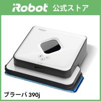 【キャッシュレス5%還元】床拭きロボット ブラーバ390j 【日本正規品】【送料無料】