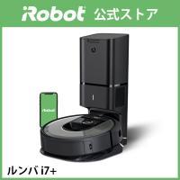 【キャッシュレス5%還元】ルンバ i7+ 送料無料 日本仕様正規品 お掃除ロボット 自動ゴミ収集機  水洗い可能 スマートマッピング