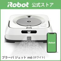 【キャッシュレス5%還元】床拭きロボット ブラーバ ジェットm6【日本正規品】【送料無料】