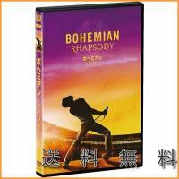 ボヘミアンラプソディ DVD  クイーン 映画
