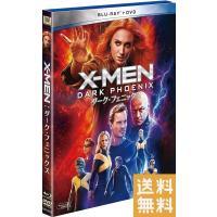 X-MEN:ダーク フェニックス 2枚組ブルーレイ&DVD [Blu-ray]エックスメン