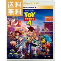 トイ・ストーリー4 MovieNEX [ブルーレイ+DVD+デジタルコピー+MovieNEXワールド] Blu-ray