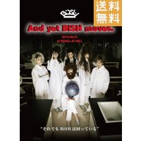 And yet BiSH moves.  DVD ビッシュ
