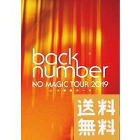 back number バックナンバー NO MAGIC TOUR 2019 at 大阪城ホール(初回限定盤)DVD