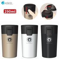 アスベル マグボトル 水筒 おしゃれ ワンタッチ 290ml ワンタッチ ステンレス タンブラー 直飲み 保冷 保温 コーヒー