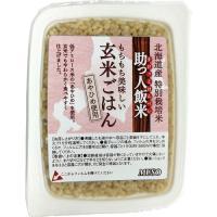 原材料 玄米(北海道産) 容量:160g メーカー:ムソー  ※メーカー欠品の場合はお時間を要します...