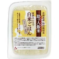 原材料 うるち米(北海道産) 容量:160g メーカー:ムソー  ※メーカー欠品の場合はお時間を要し...