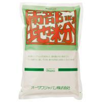 オーサワの南部地粉(中力粉) 1kg オーサワジャパン
