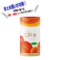 【セール】ニュートリー ブイ・クレス CP10(シーピーテン)ルビーオレンジ 125ml×30本入 栄養補助飲料 コラーゲンペプチド10000mg配合 亜鉛
