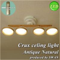 調光機能 リモコン付 4灯 LEDシーリングスポットライト Crux ASP-800NA Natur...