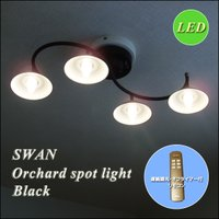 4灯 LEDシーリングスポットライト 調光機能リモコン付 Slimac SWAN Orchard s...