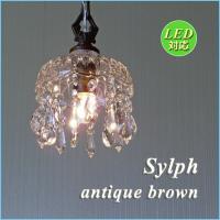 1灯ミニシャンデリア ガラスビーズ使用 Sylph/シルフ アンティークブラウン ISCH-285B...