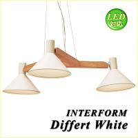 INTERFORM Differt White インターフォルム ディフェール ホワイト LT-12...