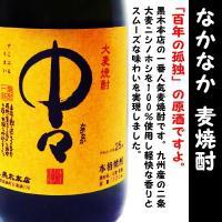 中々 麦焼酎 25度(なかなか)  黒木本店の一番人気麦焼酎です!  あの「百年の孤独」の原酒となっ...