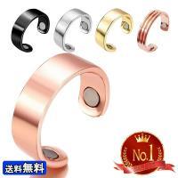 ダイエットリング 指輪 器具 磁気の力で血行 代謝促進 促進 脂肪燃焼 運動不要 自宅 ダイエット グッズ 効果的 冷え性 肩こり改善  定形内・封小