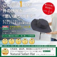 メイン素材: 綿60% ポリエステル40% 綿60%とポリエステル40%の可能性を追及 帽子裏メッシ...