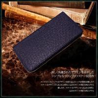機能性にも長けた人気の形、ラウンドファスナー長財布になります。  美しく洗練されたデザインを追求した...