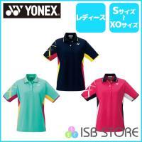 ●素材:ポリエステル100%●UVカット、吸汗速乾、制電、ベリークール 日本ソフトテニス連盟のユニフ...