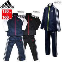 人気スポーツブランド・adidasの上下セットです。 ウインドジャケットとパンツのセット商品。ブライ...