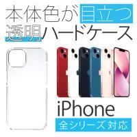 【関連用語】iphone7 ケース iphone7 カバー iphone 7 ケース iphone ...