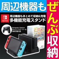●対応機種:Nintendo Switch(ニンテンドー スイッチ)専用です。 ●Nintendo ...