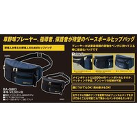 サイズ:39cm×13cm×11cm  カラー:ブラック、ネイビー  素材:ナイロンPVC、ポリPU...